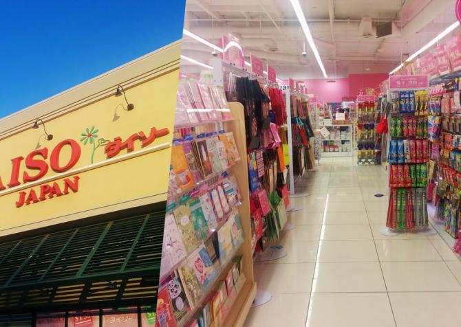米国で急成長中の日本ブランド。ダイソーのマーケティング戦略とは?