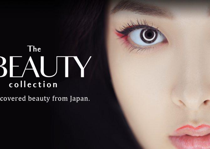 J-Beauty:なぜいまアメリカに進出すべきなのか?