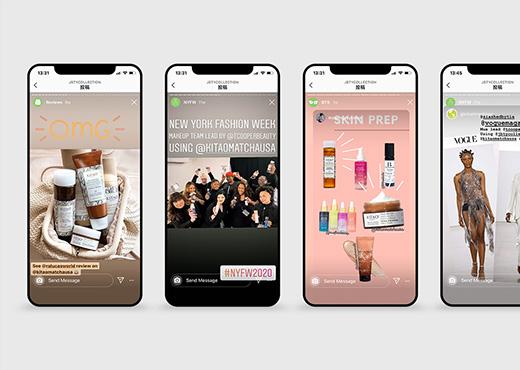 日本のスキンケア製品を、アメリカのインフルエンサーへ!メディアリレーションとソーシャルメディアマーケティングを支援。