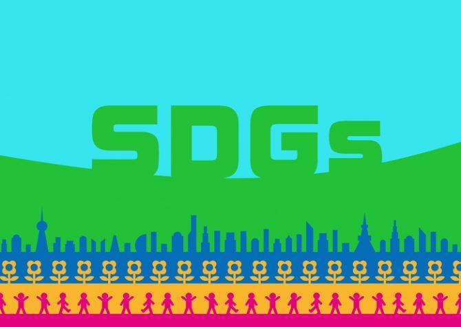 セミナーレポート!オンラインセミナー「ブランド戦略セミナー:コロナ禍におけるSDGsブランディング」を開催いたしました!