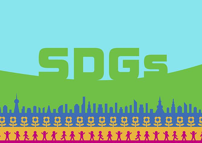 第8回オンラインセミナー「ブランド戦略セミナー:コロナ禍におけるSDGsブランディング」を開催!