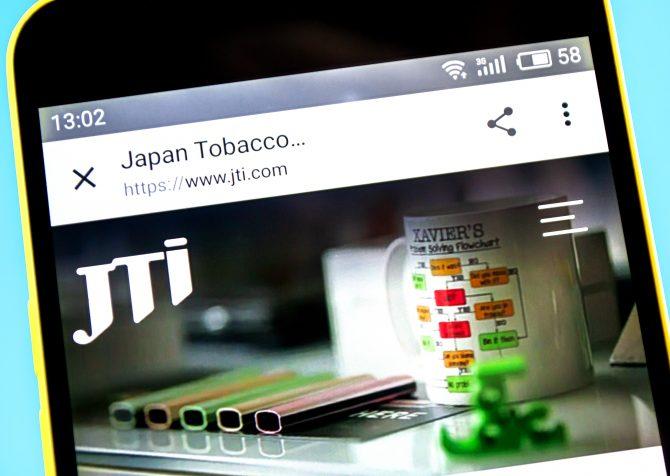 JTI(日本たばこ産業)が、こっそりSNSに広告を出していた?